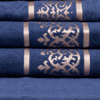 Jogo de Toalhas 5 peças 100% algodão Dubai - Azul